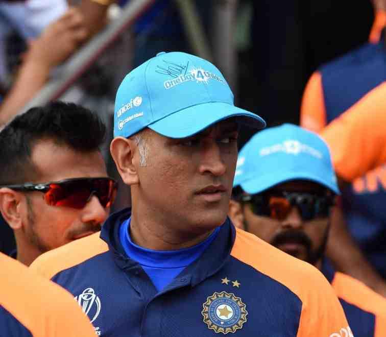 Mahendra Singh Dhoni The Captain