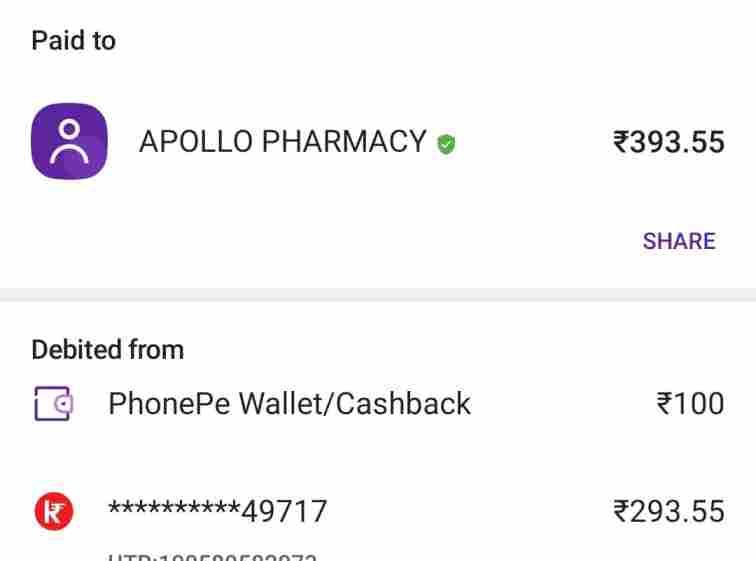 phonepe wallet tranfer process